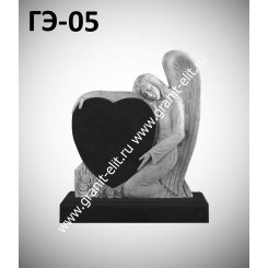 Памятник элитный ГЭ-05, черный