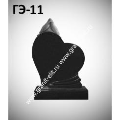 Памятник элитный ГЭ-11, черный