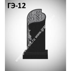 Памятник элитный ГЭ-12, черный