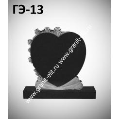 Памятник элитный ГЭ-13, черный
