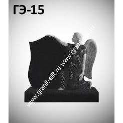 Памятник элитный ГЭ-15, черный