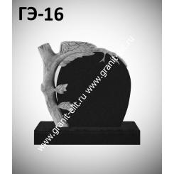 Памятник элитный ГЭ-16, черный