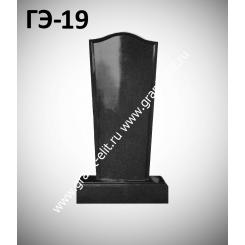 Памятник элитный ГЭ-19, черный