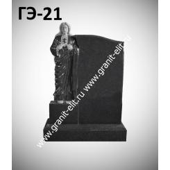 Памятник элитный ГЭ-21, черный