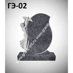 Памятник элитный ГЭ-02, голубой
