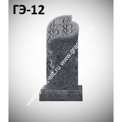 Памятник элитный ГЭ-12, голубой