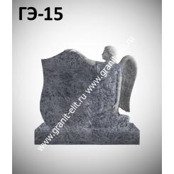Памятник элитный ГЭ-15, голубой