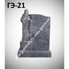 Памятник элитный ГЭ-21, голубой