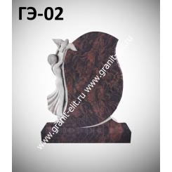 Памятник элитный ГЭ-02, коричневый