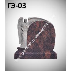 Памятник элитный ГЭ-03, коричневый