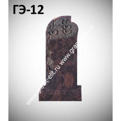 Памятник элитный ГЭ-12, коричневый