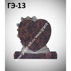 Памятник элитный ГЭ-13, коричневый