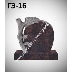 Памятник элитный ГЭ-16, коричневый