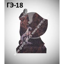 Памятник элитный ГЭ-18, коричневый
