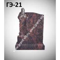 Памятник элитный ГЭ-21, коричневый