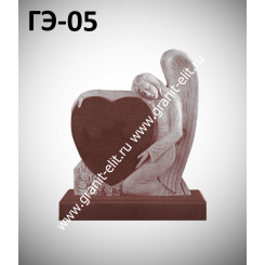 Памятник элитный ГЭ-05, красный