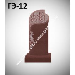 Памятник элитный ГЭ-12, красный
