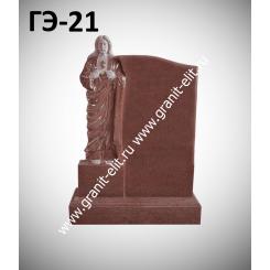 Памятник элитный ГЭ-21, красный