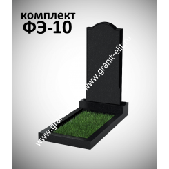 Памятник фигурный ФЭ-10, эконом, высота 1000 мм