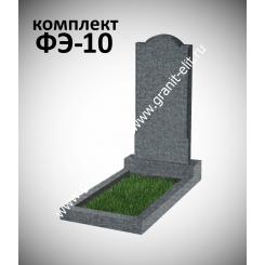 Памятник фигурный ФЭ-10, эконом, темно-серый, высота 1000 мм