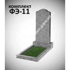 Гранитный памятник фигурный ФЭ-11, эконом, светло-серый
