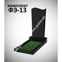 Памятник фигурный ФЭ-13, эконом, высота 1000 мм