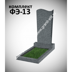Памятник фигурный ФЭ-13, эконом, темно-серый, высота 1000 мм