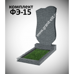 Памятник фигурный ФЭ-15, эконом, темно-серый