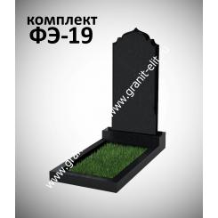 Памятник фигурный ФЭ-19, Карелия, эконом, высота 1000 мм