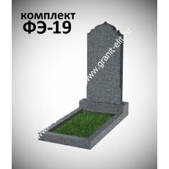 Памятник фигурный ФЭ-19, эконом, темно-серый