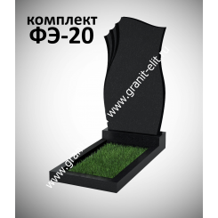 Памятник фигурный ФЭ-20, эконом, высота 1000 мм