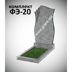 Памятник фигурный ФЭ-20, эконом, светло-серый