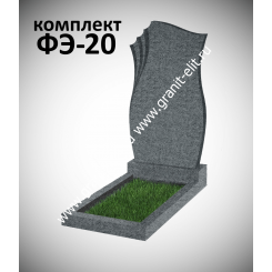 Памятник фигурный ФЭ-20, эконом, темно-серый, высота 1000 мм
