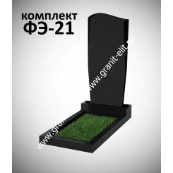 Памятник фигурный ФЭ-21, эконом