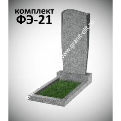Гранитный памятник фигурный ФЭ-21, эконом, светло-серый