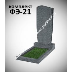 Памятник фигурный ФЭ-21, эконом, темно-серый, высота 1000 мм