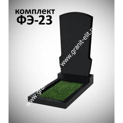 Памятник фигурный ФЭ-23, эконом, высота 1000 мм