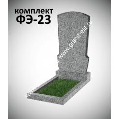 Памятник на могилу ФЭ-23