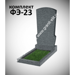 Памятник фигурный ФЭ-23, эконом, темно-серый, высота 1000 мм