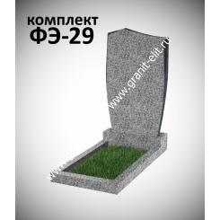 Памятник фигурный ФЭ-29, эконом, светло-серый
