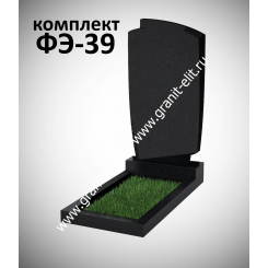 Памятник фигурный ФЭ-39, эконом, высота 1000 мм