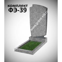 Гранитный памятник фигурный ФЭ-39, эконом, светло-серый