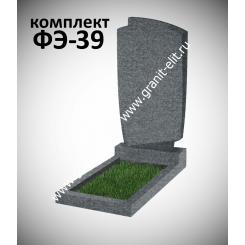 Памятник фигурный ФЭ-39, эконом, темно-серый