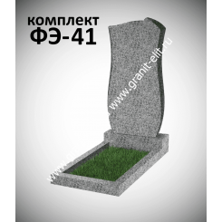 Памятник фигурный ФЭ-41, эконом, светло-серый, высота 1000 мм