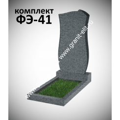 Памятник фигурный ФЭ-41, эконом, темно-серый, высота 1000 мм