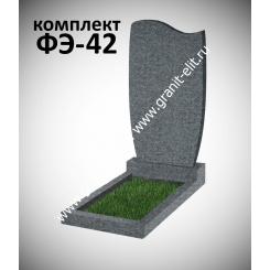 Памятник фигурный ФЭ-42, эконом, темно-серый