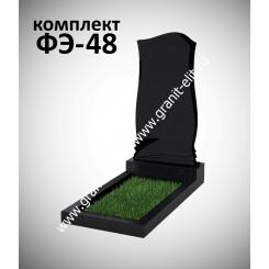 Памятник фигурный ФЭ-48, Карелия, эконом, высота 1000 мм