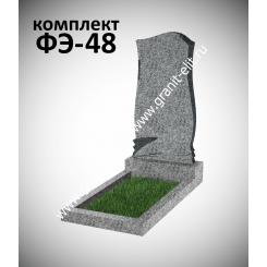 Гранитный памятник фигурный ФЭ-48, эконом, светло-серый