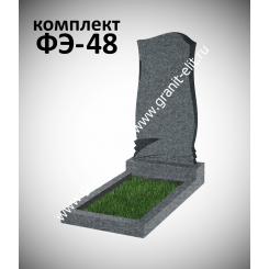 Памятник фигурный ФЭ-48, эконом, темно-серый, высота 1000 мм