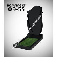 Надгробный памятник ФЭ-55, эконом